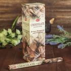 """Благовония """"HEM"""" 8 палочек угольные chocolate"""