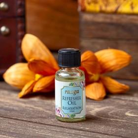 "Fragrance oil ""Raaga"" 10ml Relaxation"
