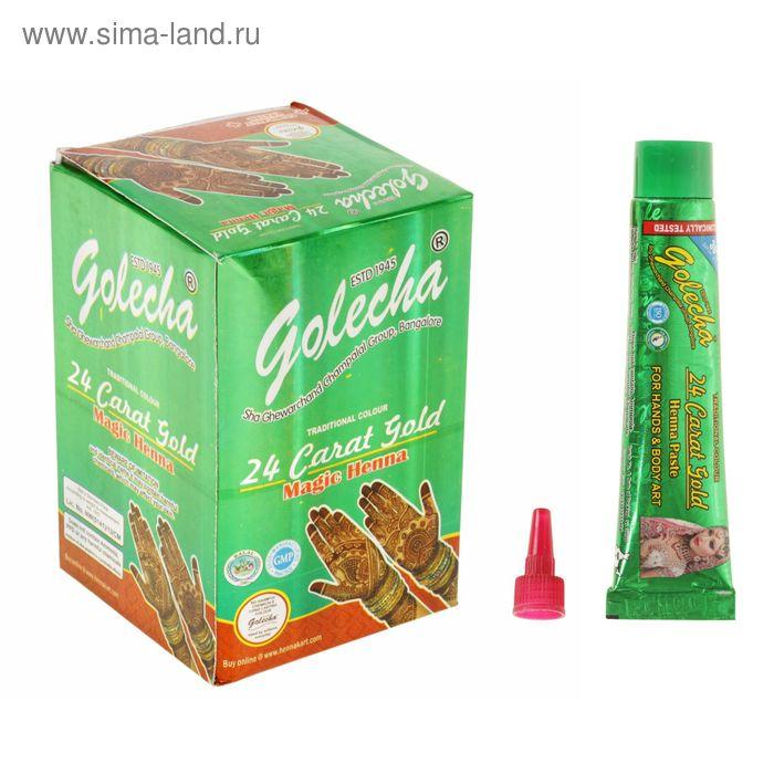 Хна для био тату Golecha 24 Carat Gold Magic Henna Green зелёный, туба, 35 г
