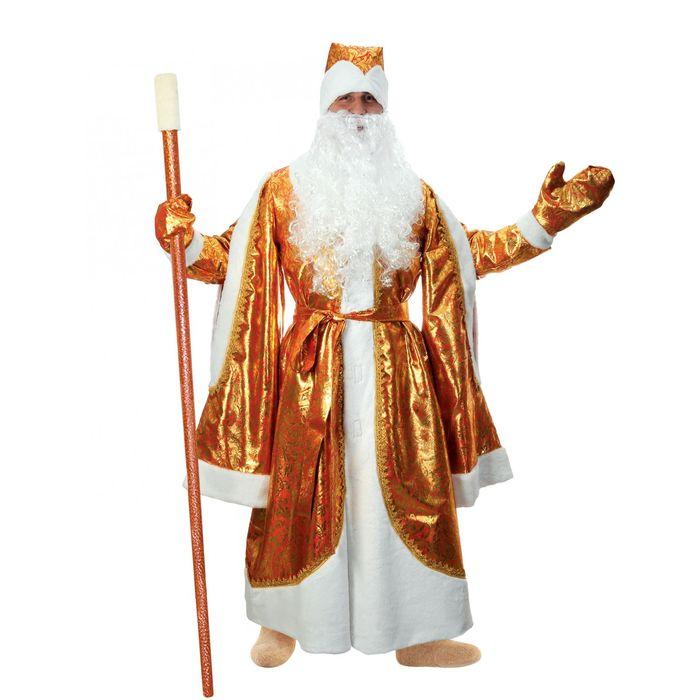 "Карнавальный костюм ""Дед Мороз"", парча, золото на красном, шуба, шапка, варежки, борода, р-р 52-54"