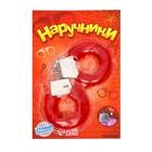Fur handcuffs red