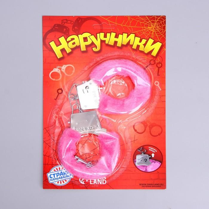 Наручники меховые, цвет розовый - фото 701916873