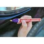 Маркер SKYWAY, универсальный с наконечником из фетра, цвет фиолетовый