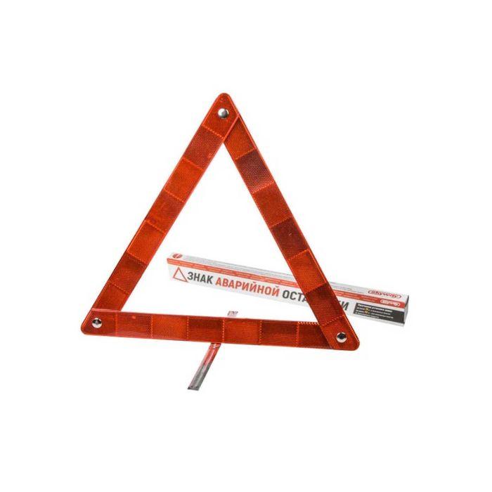 Знак аварийной остановки SKYWAY, компактный в коробке