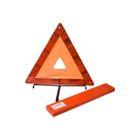Знак аварийной остановки SKYWAY, средний в пенале