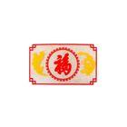 """Коврик панели противоскользящий SKYWAY, иероглиф """"Счастье"""", 230x135 мм"""