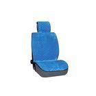 Накидка сиденья меховая искусственная мутон 2 предм. SKYWAY Arctic, синий, соты