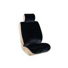 Накидка сиденья SKYWAY Arctic, искусственный мех, мутон, набор 2 предмета, черный