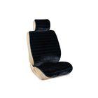 Накидка сиденья SKYWAY Arctic, искусственный мех, мутон, набор 5 предметов, черный