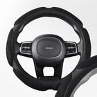 Оплетка SKYWAY, ECO замша, 6 подушечек, размер M, черная