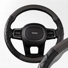 Оплетка SKYWAY, кожаная, размер M, черно-серая, с перфорированная вставками, ECO