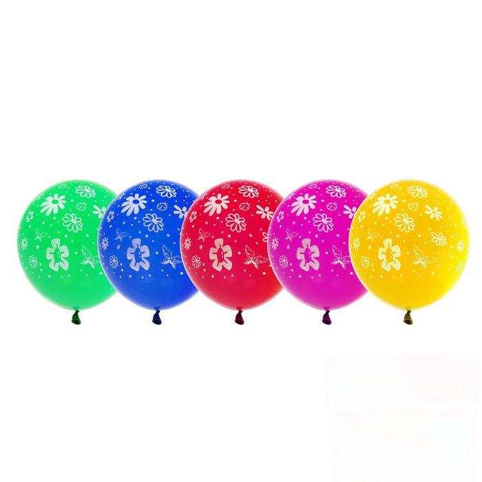 """Набор воздушных шаров Цветы, 50 шт. 10"""""""