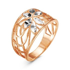 Кольцо 'Лотос', позолота, 19 размер Ош