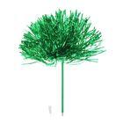 """Ручка """"Помпон"""", цвет зеленый"""