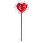 "Stick ""Love"""