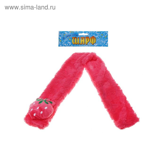 """Шарф """"Клубничка"""", цвета МИКС"""