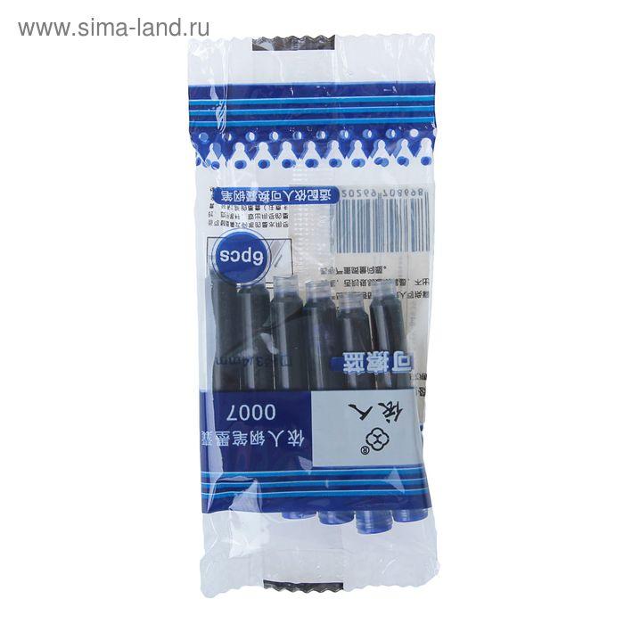 Набор картриджей для перьевой ручки, 6 шт., синие, в пакете