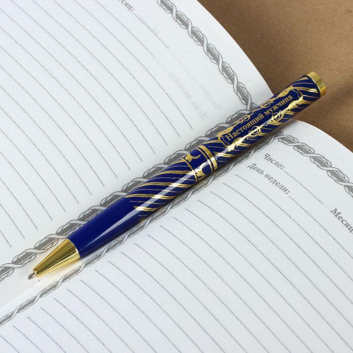 """Ручка подарочная в футляре """"Лучший из лучших"""" - фото 366924207"""