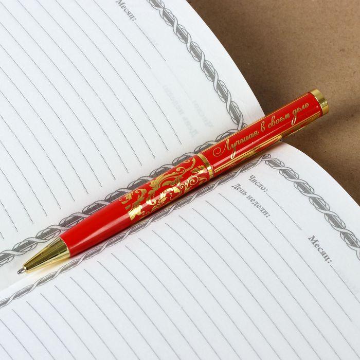 """Ручка подарочная в футляре """"Успехов в делах"""""""