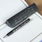 """Ручка подарочная в футляре """"Следуй за мечтами"""""""