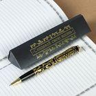 """Ручка подарочная в футляре """"Создавай свою жизнь"""""""