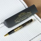 """Ручка подарочная в футляре """"Верь в себя"""""""