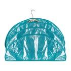 Набор чехлов-накидок на вешалку, 4 шт, цвет бирюзовый
