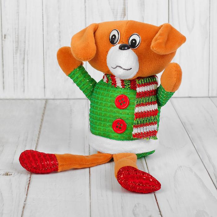 Мягкая игрушка «Собачка», полосатый шарфик и висячие лапки, цвета МИКС