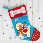 Подарочная упаковка «С Новым годом!», пёсик с сердцем, 1200 г