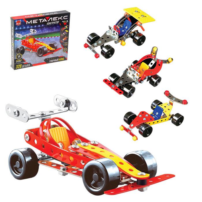 Конструктор металлический «Гран-При Race», 4 в 1, 328 деталей