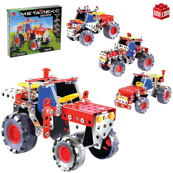 Конструктор металлический «Трактор», 4 в 1, 160 деталей - фото 725136368