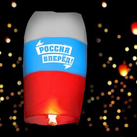 """Sky lantern """"Russia, forward!"""", tricolor"""