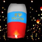 """Sky lantern """"I love Russia"""" tricolor"""