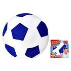 """Небесный фонарик """"Футбол"""", цвет: сине-белый"""