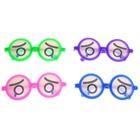 Карнавальные очки сеточка «Заплаканные глазки», цвета МИКС