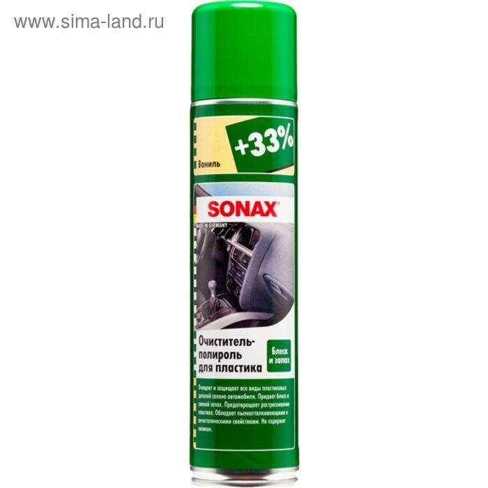 Очиститель-полироль для пластика аэрозоль Глянцевый эффект Ваниль, 400 мл, SONAX