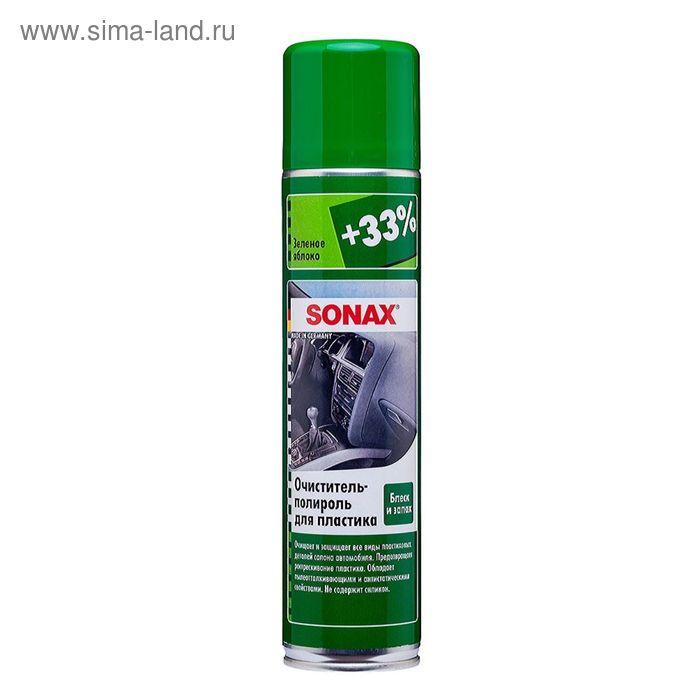 Очиститель-полироль для пластика аэрозоль Глянцевый эффект Яблоко, 400 мл, SONAX