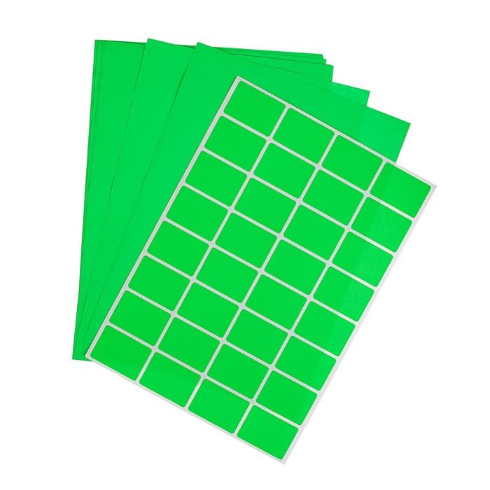 Набор 10 листов ценники самоклеящиеся 34*24мм 32шт на 1 листе флуоресцентные