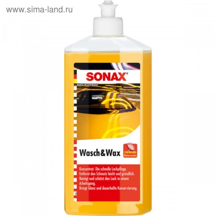 Автошампунь-концентрат с воском, 500 мл, SONAX