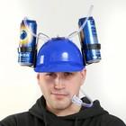 Карнавальная каска синяя с отверстиями под банки