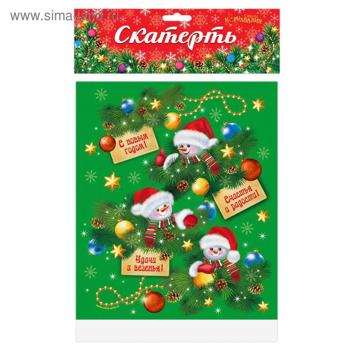 "Tablecloth ""happy New year!"", 137 × 182 cm"