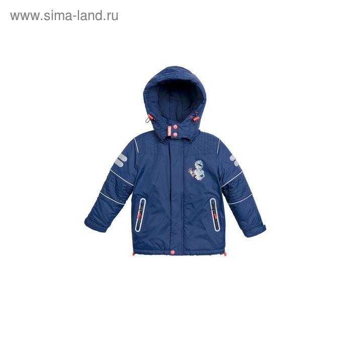 Куртка для мальчика, рост 98 см, цвет синий