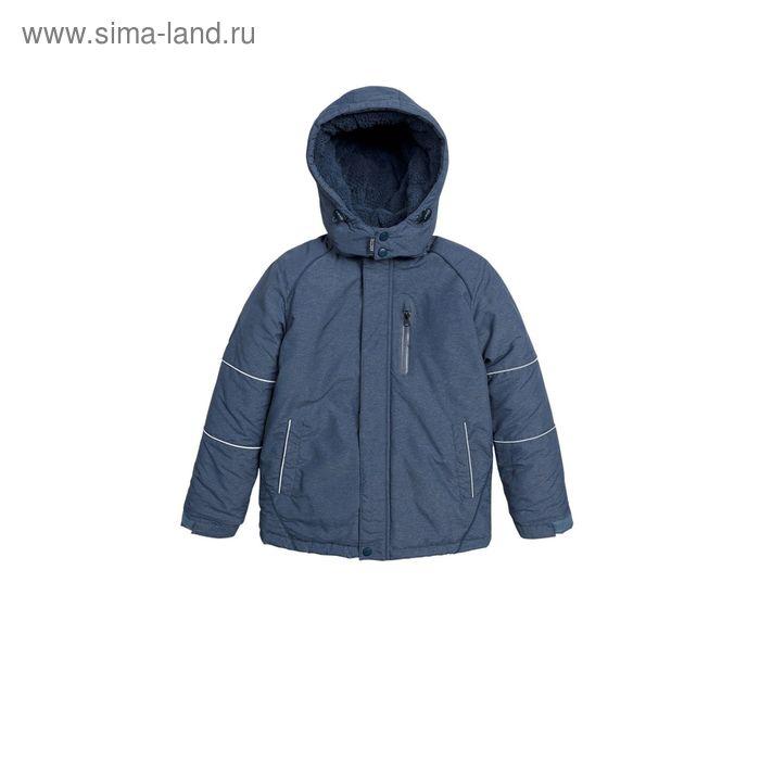 Куртка для мальчика, рост 152 см, цвет синий