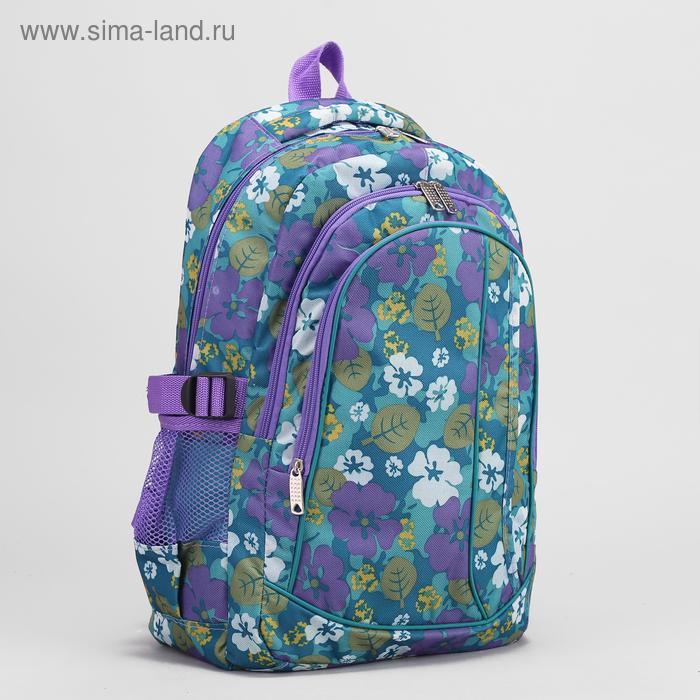 Рюкзак молодёжный на молнии, 3 отдела, 2 наружных кармана, 2 боковых кармана, разноцветный