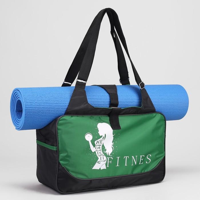 Сумка спортивная, отдел на молнии, крепление для коврика, 2 наружных кармана, цвет чёрный/зелёный