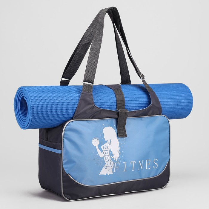 Сумка спортивная, отдел на молнии, крепление для коврика, 2 наружных кармана, цвет серый/голубой