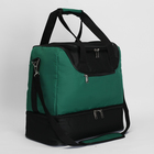 Сумка-трансформер дорожная, 2 отдела, наружный карман, ремень, цвет чёрный/зелёный