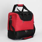Сумка-трансформер дорожная, 2 отдела, наружный карман, ремень, цвет чёрный/красный