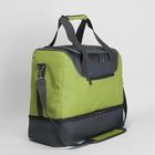 Сумка-трансформер дорожная, 2 отдела, наружный карман, ремень, цвет серый/зелёный