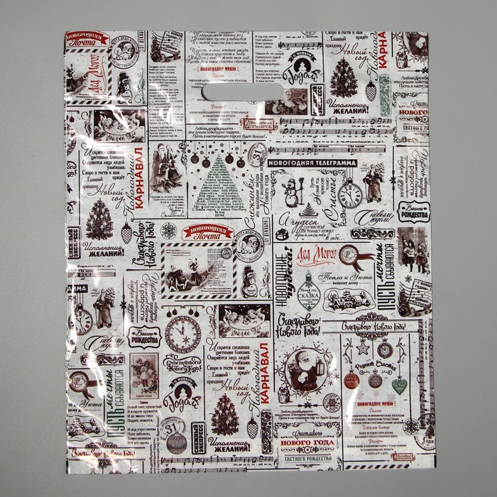 """Пакет """"Рождественские вести"""", полиэтиленовый с вырубной ручкой, 40х47 см, 45 мкм"""